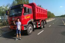 Low price FAW J5P 280hp 6×4 dump truck
