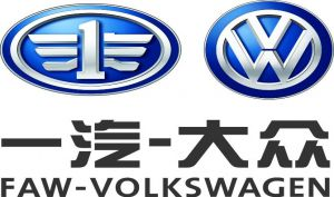 FAW-Volkswagen Produces 15 millionth Car