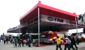 FAW Ranks 87th in Fortune Global 500