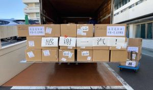 FAW Donates 100,000 Masks to Japan